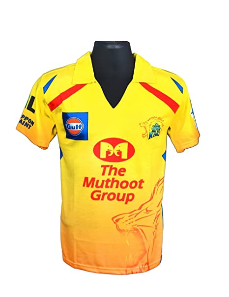 d1f1ff106 Buy Chennai SuperKings IPL Jersey 2018 (Small) Online at Low Prices ...