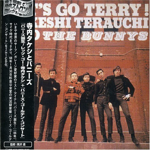 Let's Go Terry / Bunny's Golden Concert by Bunnys (2001-03-25)