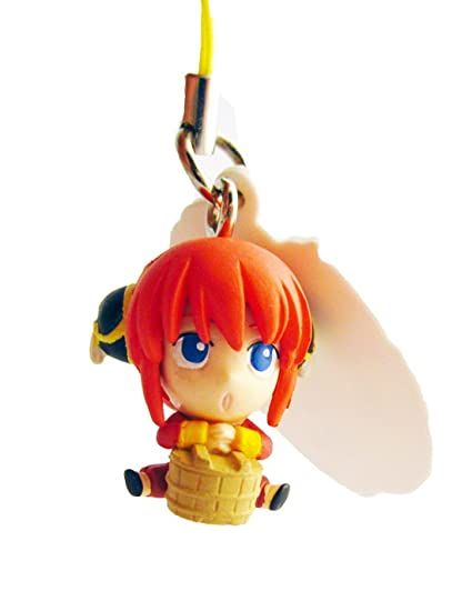 Amazon.com: Bandai Figura llavero Swing mini- 1.5