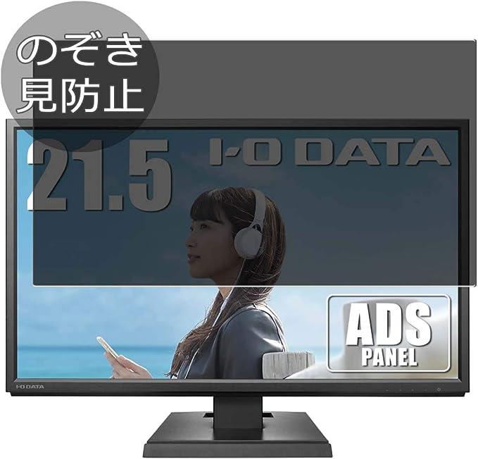 VacFun - Película de privacidad para I-O Data LCD-MF224EDB/LCD ...