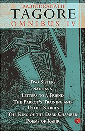 Buy A Custom Essay Buy Rabindranath Tagore Omnibus Iv Book Online At Low Prices In India  Rabindranath  Tagore Omnibus Iv Reviews  Ratings  Amazonin Good Transitions For An Essay also Dramatic Essay Buy Rabindranath Tagore Omnibus Iv Book Online At Low Prices In  How To Write A Comparison Essay Introduction