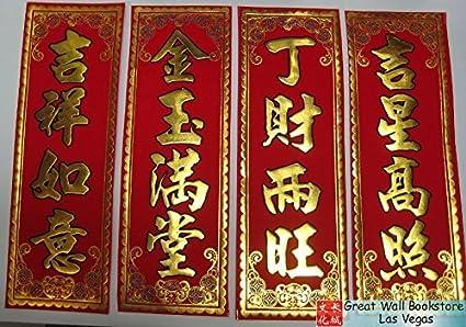 chinese new year red banners fai chun 4 ea