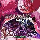 Insomniatic Myth