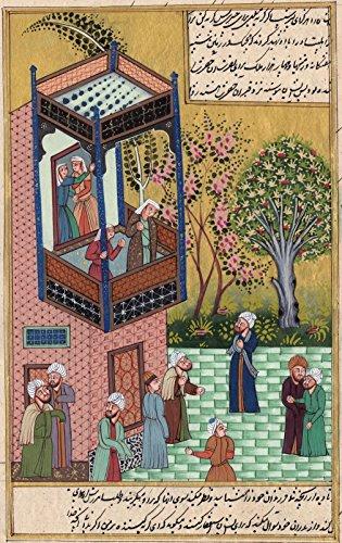 Persian Miniature Painting Mir Ali Shir Nawai Shaykh Zadeh Rare Islamic Artwork (Persian Art Miniature)