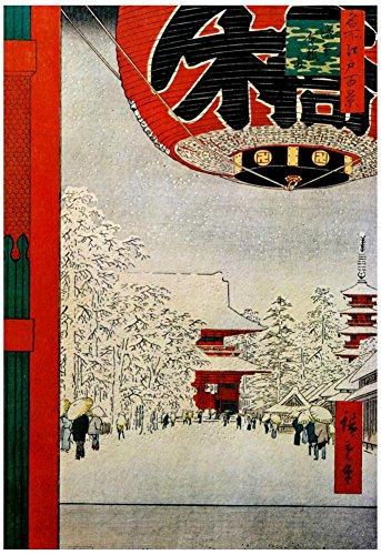 Utagawa Hiroshige Temple Art Print Poster 13 x 19in