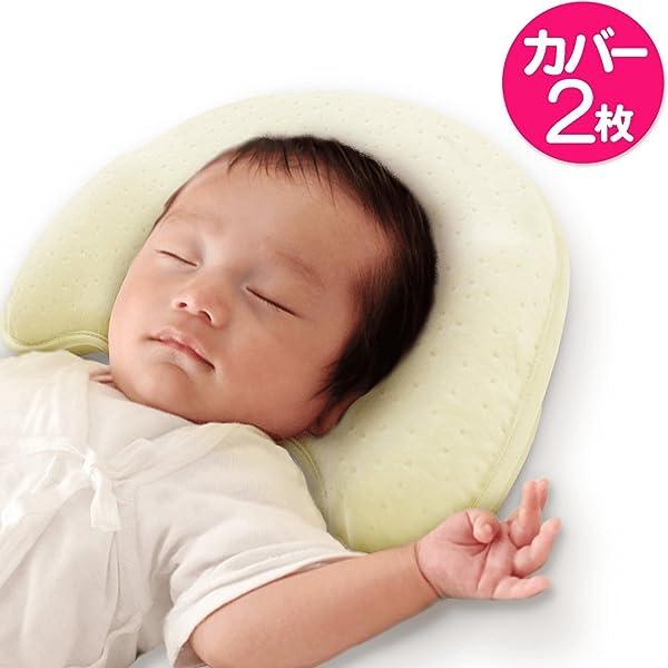 2c911f09767c6 バンビノ ベビー まくら 新生児 赤ちゃん 向き癖 絶壁頭 防止 枕 うつ伏せ 寝返り 防止 出産祝い