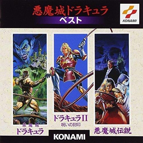 Akumajo Dracula Best - NES Castlevania Soundtrack Compilation