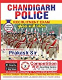 Recruitment Exam For Chandigarh Police Constable