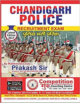 Chandigarh Police Syllabus Pdf