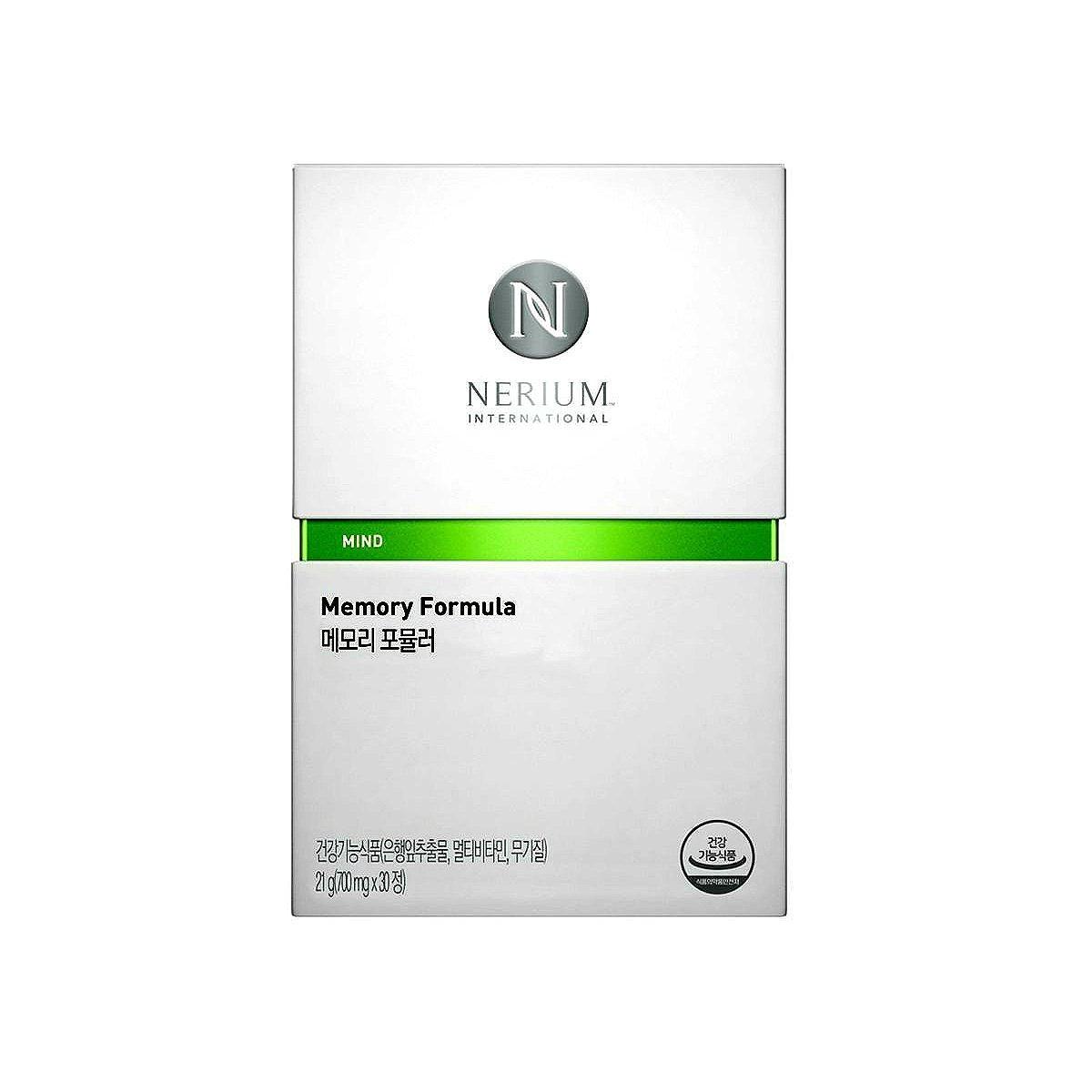 【国内配送】 Nerium Memory Formula ネリウム メモリー フォーミュラ 700mg 30錠 (韓国製) B077M744Z5