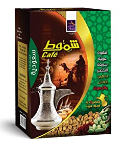 Coffee arabic shammout /قهوه شموط سعوديه saudi arabian coffee with ingredients such as saffron and premium cardamom / 10 pcs inside the box / 220gm(0.48lb)