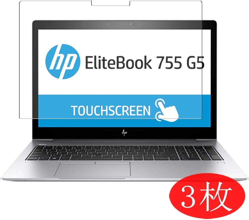 """【3 Pack】 Synvy Screen Protector for HP EliteBook 755 G5 15.6"""" TPU Flexible HD Film Protective Protectors [Not Tempered Glass]"""