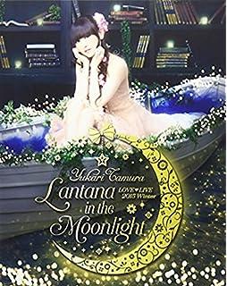 Amazon.co.jp | 田村ゆかり LOVE...