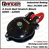 """Ranger 4"""" Bail Snatch Block Hoist Rigging Shackle Pulley with Grease Fitting by Ultranger (Max 11 Tons 24,000 LBs)"""