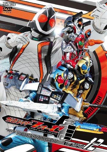 「フォーゼ dvd 12」の画像検索結果