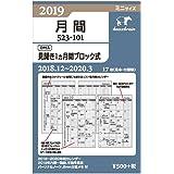ノックス システム手帳 リフィル 2019年 ミニ マンスリー 月間ブロック 52310119 (2018年 12月始まり)