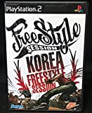 FREESTYLE SESSION KOREA 2004