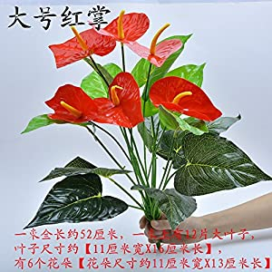 JIALELE Artificial Flowers,Fake Flower,Silk Flower Green Anthurium Flowers Simulation Calla Green Plants Potted Flowers Floor Living Room Decorative Pendulum 12