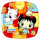 Amscan Playful Ni Hao Kai Lan Birthday Party Divided Dessert Plate (8 Piece), Red/Yellow, 7""