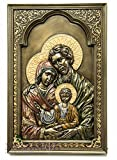 Unique Holy Family Wall Icon St Joseph Virgin Mary & Baby Jesus 9.1'' Jerusalem