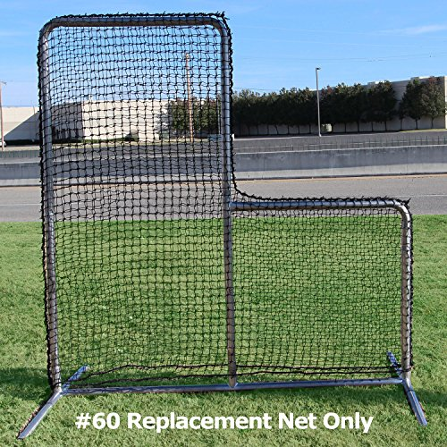 Select Commercial 7x7 #60 L-Net (Net Only) by Select