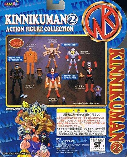 Kinnikuman 2 Action Figure Collection Kinkotsuman