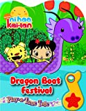 Play-a-Tune Tale: Ni Hao, Kai-Lan Dragon Boat Festival