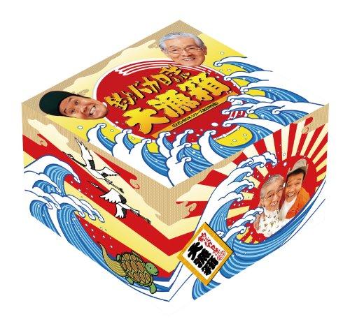 釣りバカ日誌 大漁箱 (DVD-BOXシリーズ全22作品・28枚組)の商品画像