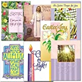 Easter Religious Greeting Cards 10 Different Deluxe Cards with Envelopes Two Bookmarks Included with Order