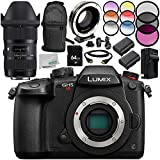 Panasonic Lumix DC-GH5S Digital Camera with Sigma 18-35mm f/1.8 DC HSM Art Lens + Metabones MB_SPEF-M43-BT Speed Booster Ultra 0.71x Adapter 12PC Accessory Bundle - International Version (No Warranty)