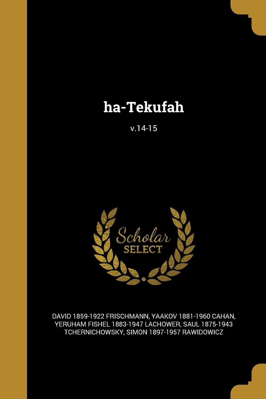 Ha-Tekufah; V.14-15 (Hebrew Edition) pdf