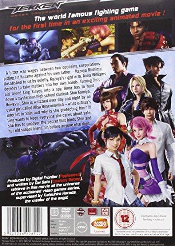 Amazon Com Tekken Blood Vengeance Movies Tv