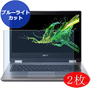 "【2 Pack】 Synvy Anti Blue Light Screen Protector for Acer Spin 3 SP314-53 / SP314-53N / SP314-53GN 14"" Screen Film Protective Protectors [Not Tempered Glass]"