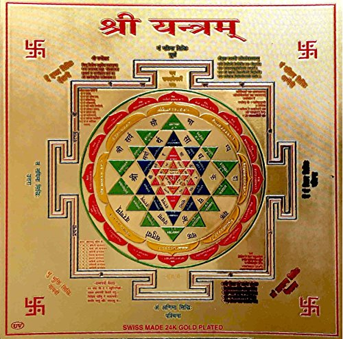 Sri Yantra shree yantra sri Yantram shri yantra, 6×6 – Energized yantra, yantra kavach, High Quality Embossed Printing with Golden accents on 180/190…