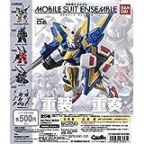 機動戦士ガンダム MOBILE SUIT ENSENBLE 06 [全5種セット(フルコンプ)]