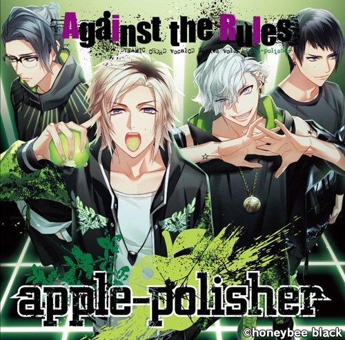 Price comparison product image DYNAMIC CHORD VOCAL CD SERIES VOL.4 APPLE-POLISHER