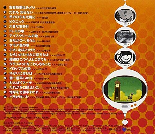 宍倉正信 - JapaneseClass.jp