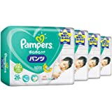 Pampers Baby Dry Pants, Extra Extra Large, Carton, 26 Count (Pack of 4)