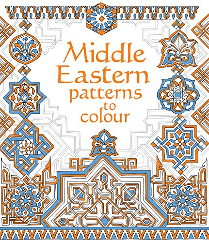- Middle Eastern Patterns to Colour