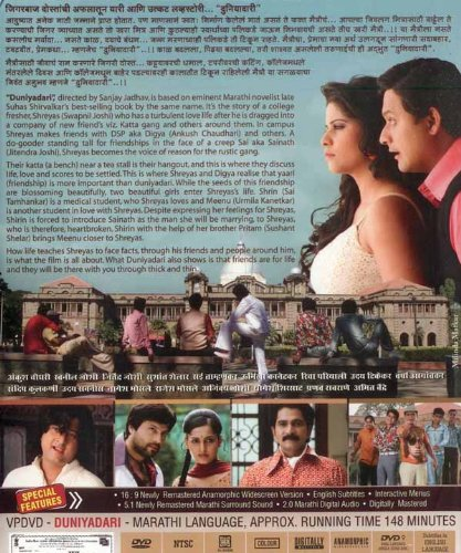 duniyadari marathi movie download hd 1080p
