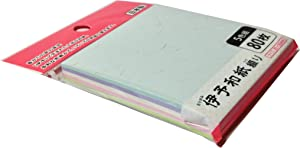 Iyo Washi Japanese paper Spelling 5color 80 Sheets Memo Note Pads Origami Pasting picture Work 8.5 × 8.5 cm Paper Stationery Japan (Color-D)