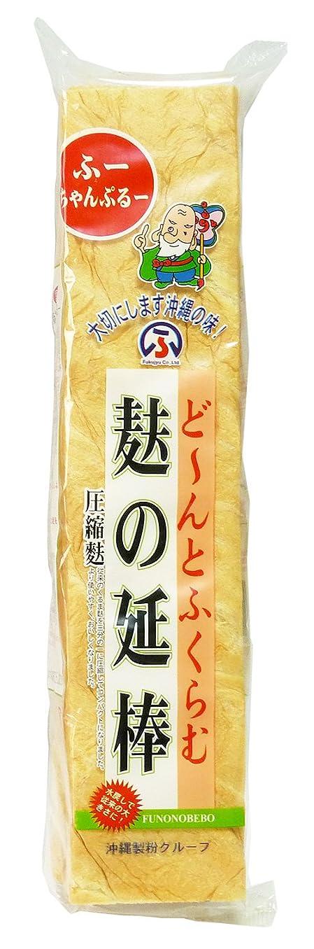ニンニクラインナップ虐殺仙台麩(あぶら麩) 1袋
