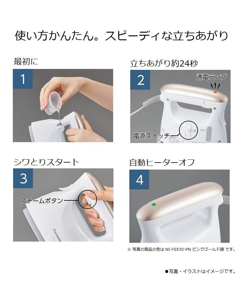 Japan Import-No Warranty Panasonic Clothing Steamer Press finishing Dark Blue NI-FS530-DA