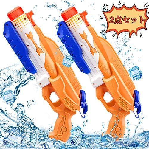 [スポンサー プロダクト]GrowthPic 水鉄砲 超強力飛距離 お風呂 アップグレードバージョンの強力水鉄砲1000cc大容量で遠くまで飛ばせる、夏の海辺やプールのおもちゃ2 PCS親子セット 水遊び おもちゃ