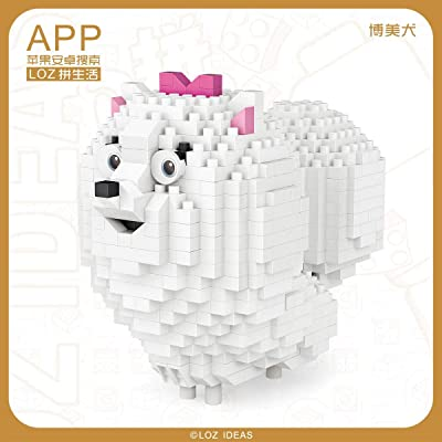LOZ Pomeranian Dog Building Blocks Figure NO.9786 Compatible Nano Chistmas Bithday Gifts for Kids DIY Figures Assemble Educational Toys Model Kits: Toys & Games