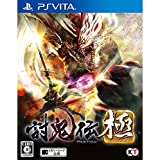 Toukiden Kiwami (Japan Import) Ps Vita