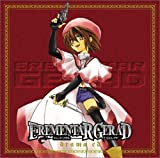 Erementar Gerad 2 by Japanimation (2004-09-24)