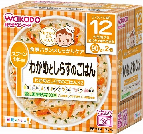 X3 or rice of nutrition Marche seaweed and whitebait by Wakodo Co., Ltd. (Image #2)