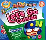 Lets Go Out for Fun Together - Happy Baby- Situational English Plays (Chinese Edition)
