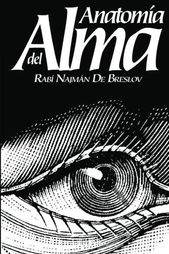 Anatomia del Alma (Spanish Edition) ()